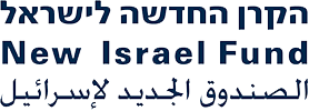 New Israel Fund